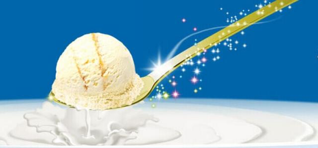 八喜冰淇淋