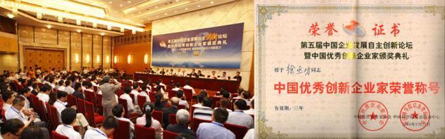 联合一百——中国特色自愿连锁第一品牌