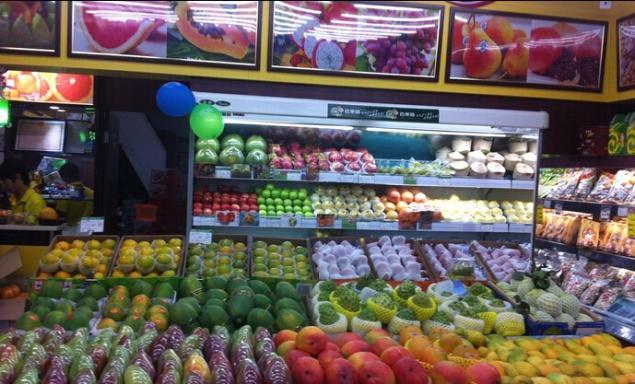 百果园水果 专卖店加盟 百果园水果 超市加盟连 百果园 水高清图片