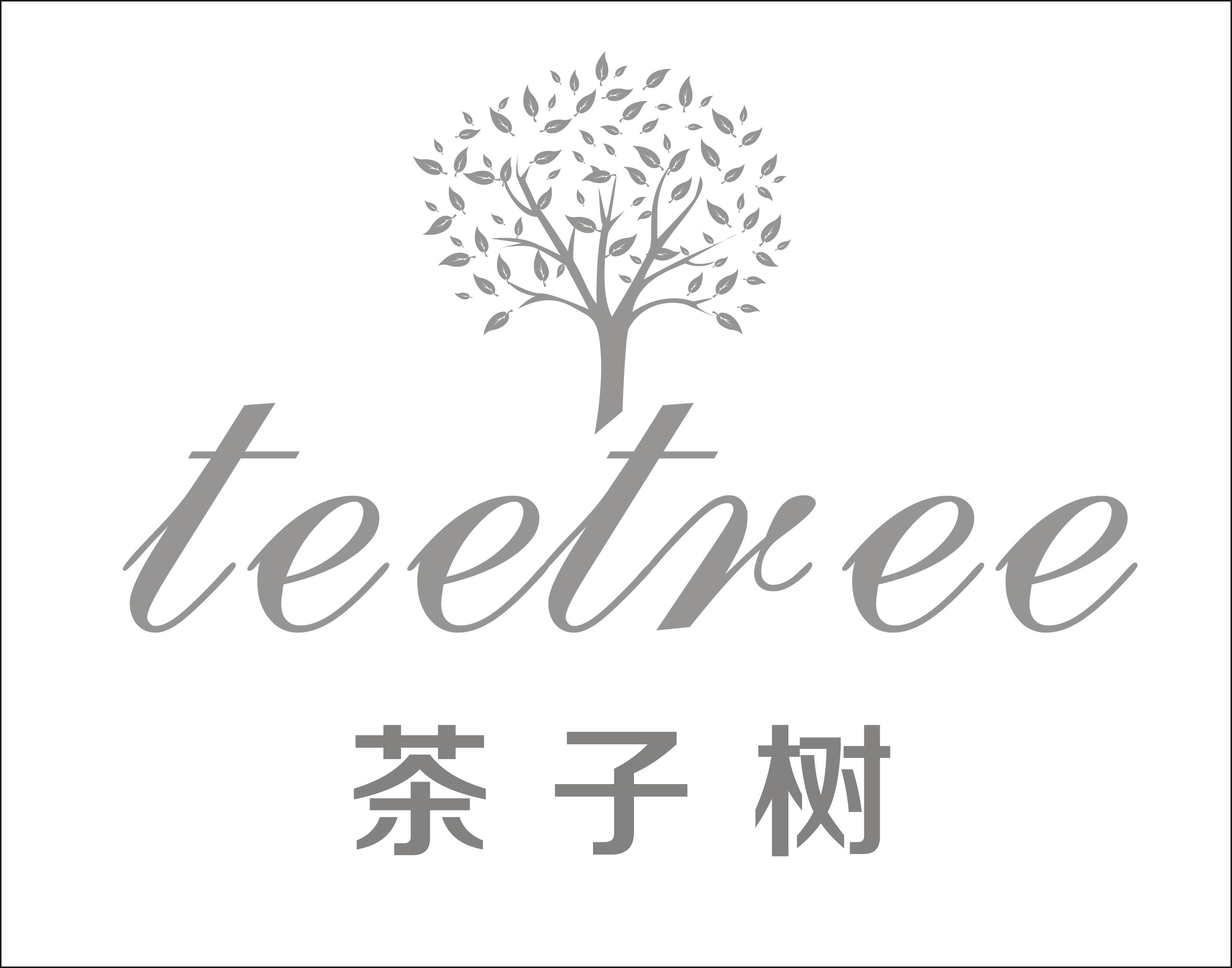 茶子树韩版童装