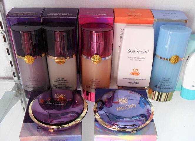 新生活化妆品产品 高清图片