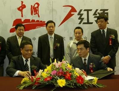 紅領集團中國代表團