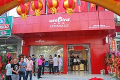 千寻鸟瓷砖 海南省儋州店