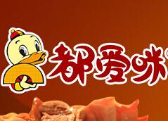 都爱咪果碳烤鸭