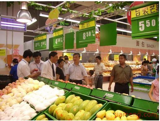 上海市世纪联华超市_上海有哪些种大型连锁型超市_上海