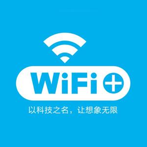 商用WiFi新媒体