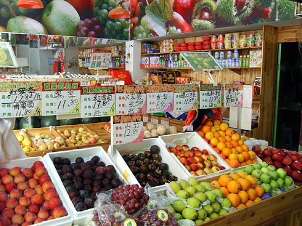 百果园水果超市加盟怎么样 有哪些政策和优势 高清图片