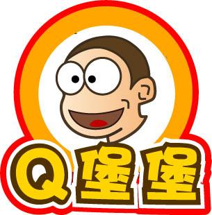 Q堡堡漢堡加盟