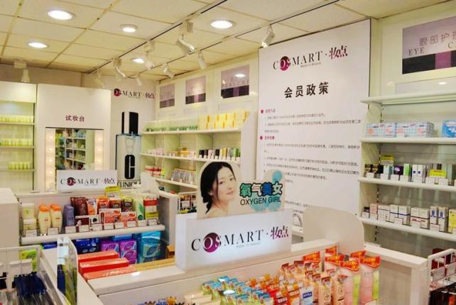 美容院加盟 加盟电话 美容养生 全球加盟网官网