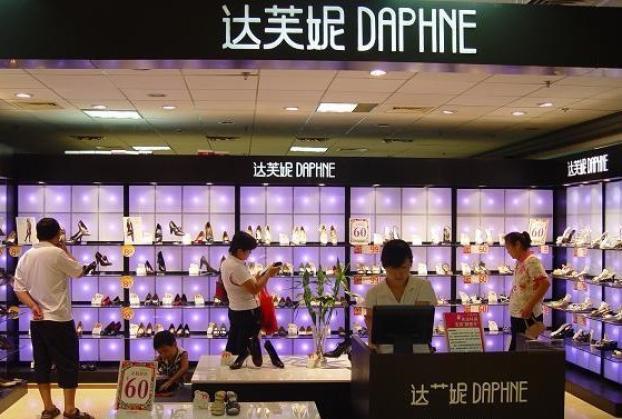 达芙妮加盟店面展示