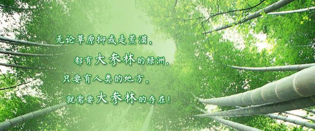 大参林雷竞技最新版