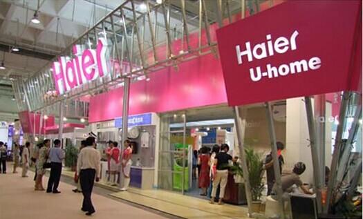 海尔uhome智能家居加盟店面
