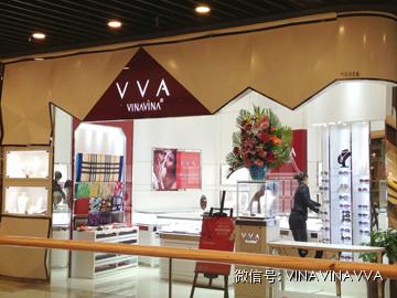 VVA饰品 北京通州万达店