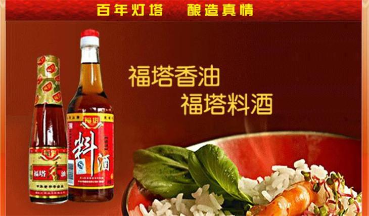 青岛灯塔酿造有限公司主要经营:白醋豆香酱油烧烤汁
