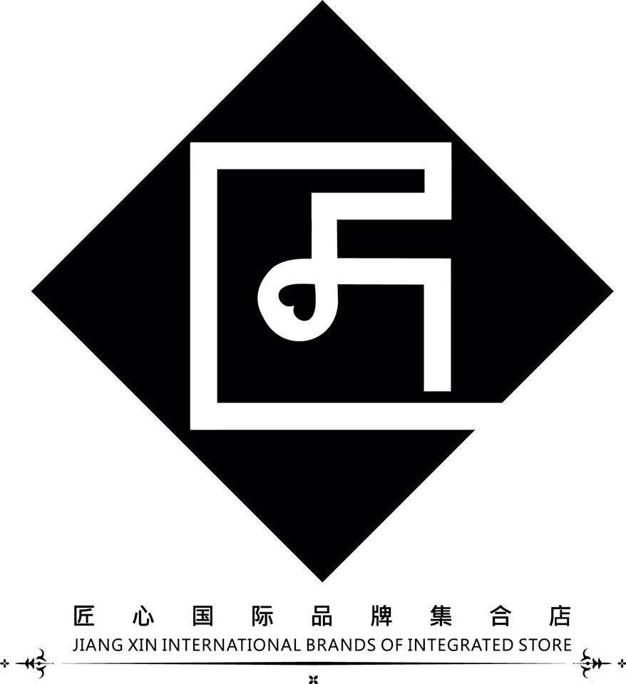 匠心国际奢侈品加盟