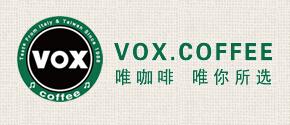 vox咖啡加盟