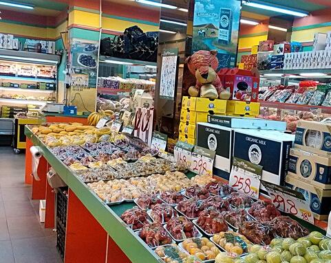 百果园水果超市加盟费 高清图片