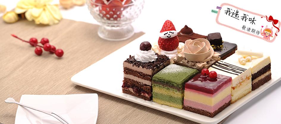 乐麸蛋糕加盟