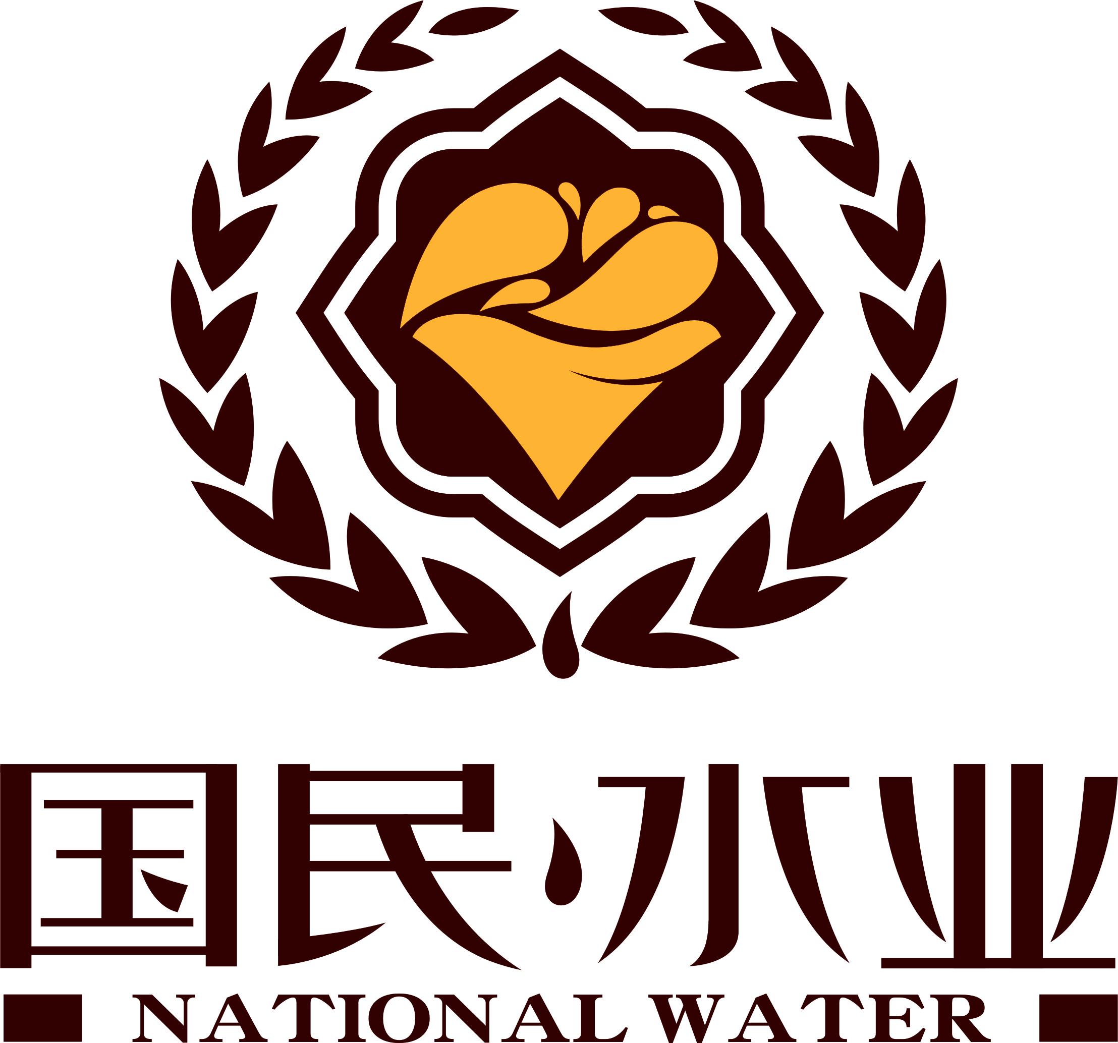 国民自动售水机