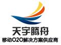 O2O平台-淘友汇