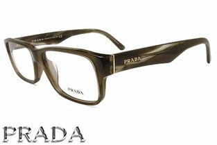 普拉达眼镜