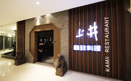 日本料理加盟餐饮加盟店面