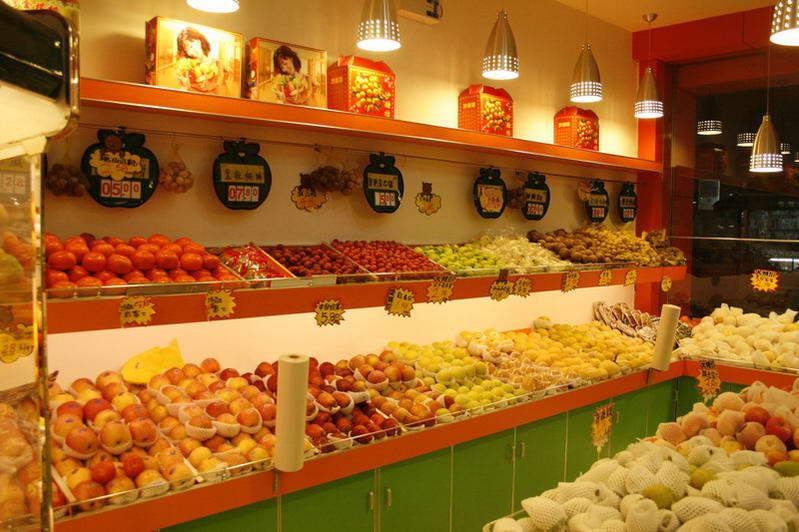 百果园水果超市加盟经营模式详解 高清图片