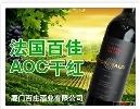 百庄葡萄酒
