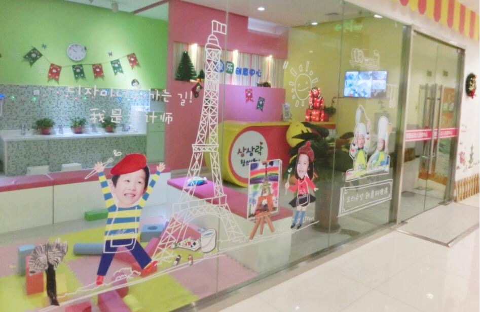 想象乐创意中心天津和平中心