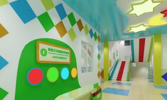 香港艾乐国际连锁幼儿园加盟