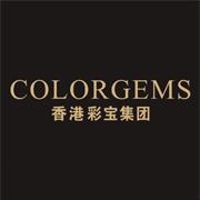 COLORGEMS香港彩宝集团
