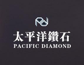 太平洋钻石