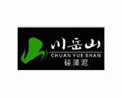 川岳山硅藻泥