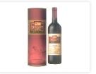 法格尔葡萄酒