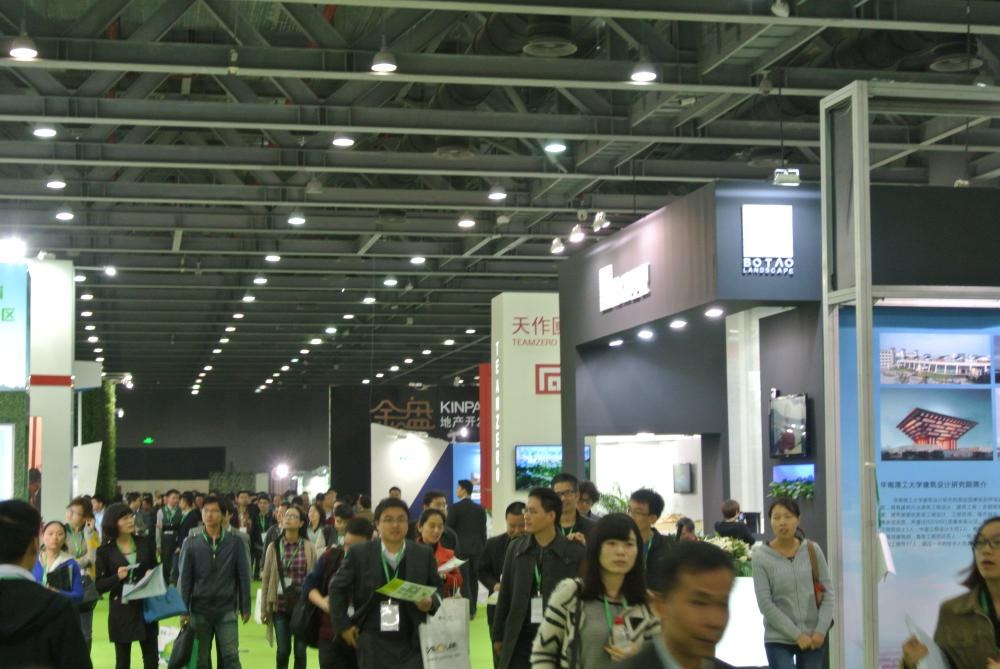 中国广州国际绿色建筑与节能工程展览会环保加盟连锁