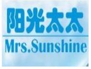 阳光太太晾衣架