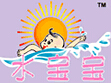 水寶寶嬰兒游泳館