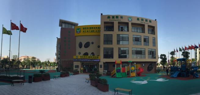 香港伟才国际幼儿园加盟