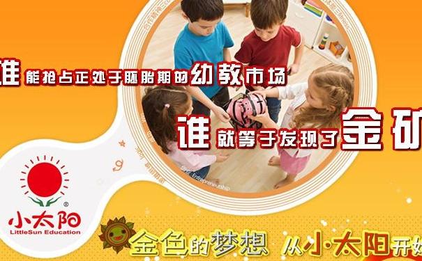开幼儿园需要什么条件?有哪些注意事项?