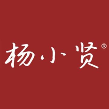 杨小贤甜品店