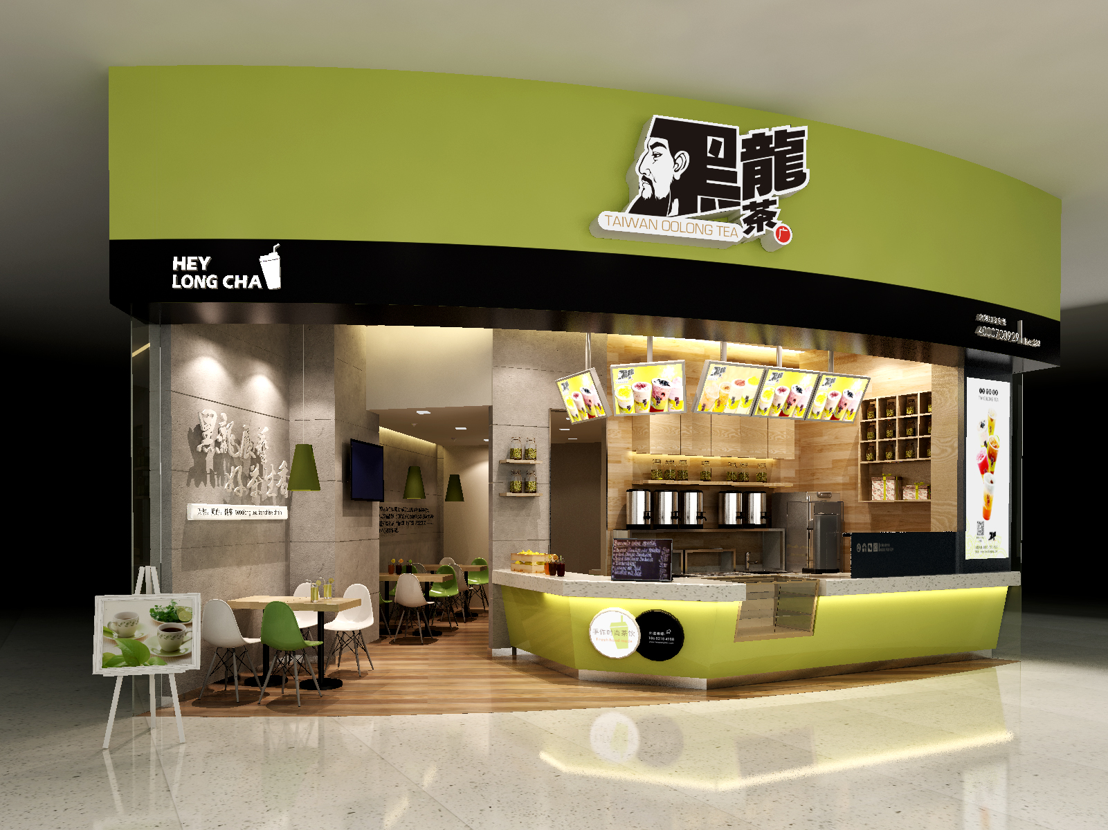 黑龙茶店铺装修图片-全球加盟网