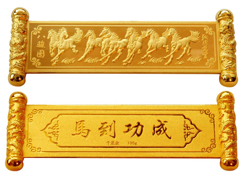 中国金店加盟