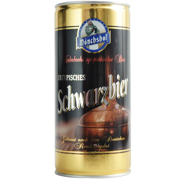 德国猛士黑啤