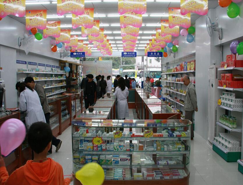 普记堂药店产品图片_普记堂药店店铺装修图片-全球