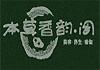 燕喜堂网上药店