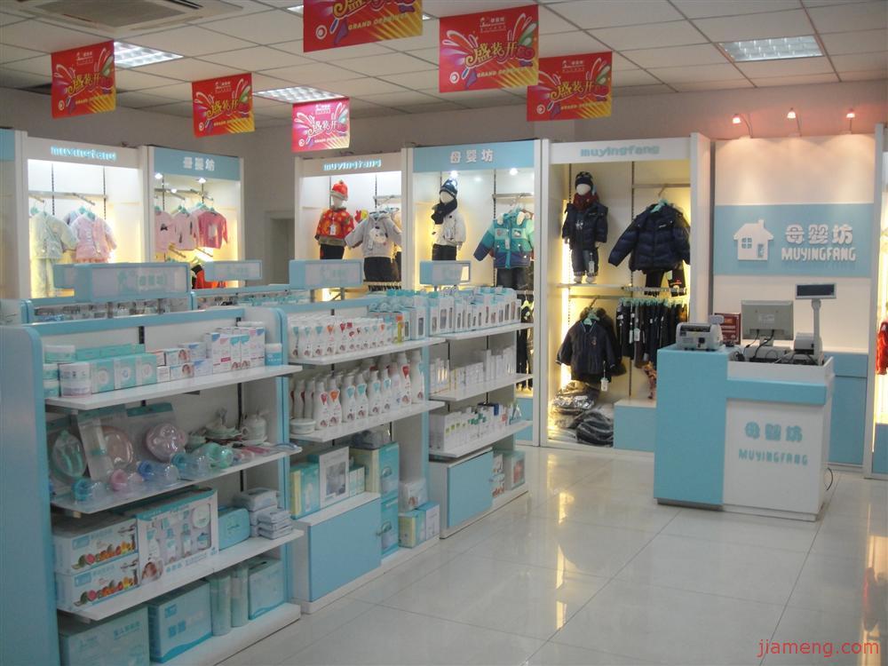 母婴yongp_心贝儿母婴用品市场前景广阔3158母婴网