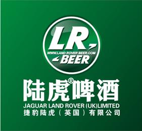 陆虎啤酒-加盟