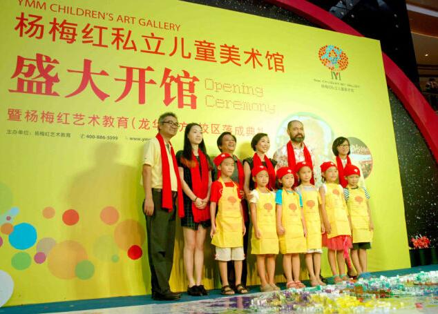 杨梅红少儿美术教育认证教育加盟优势