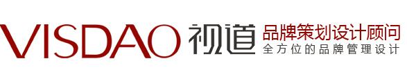 广州视道品牌管理有限公司