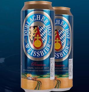 德拉克啤酒